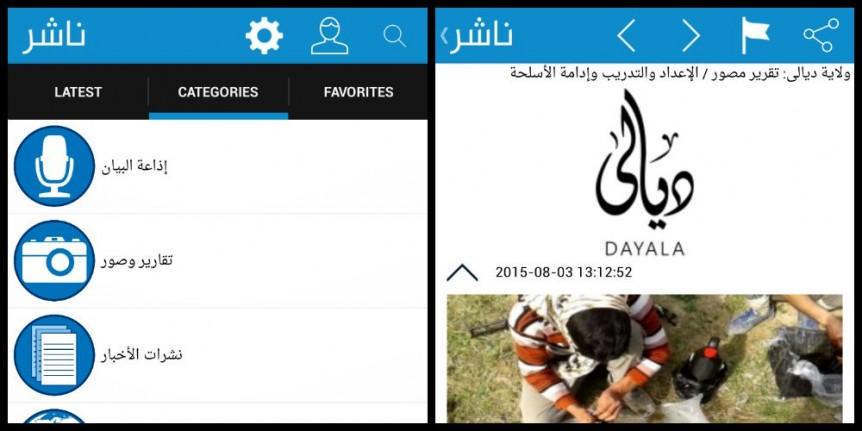 android App Alwari