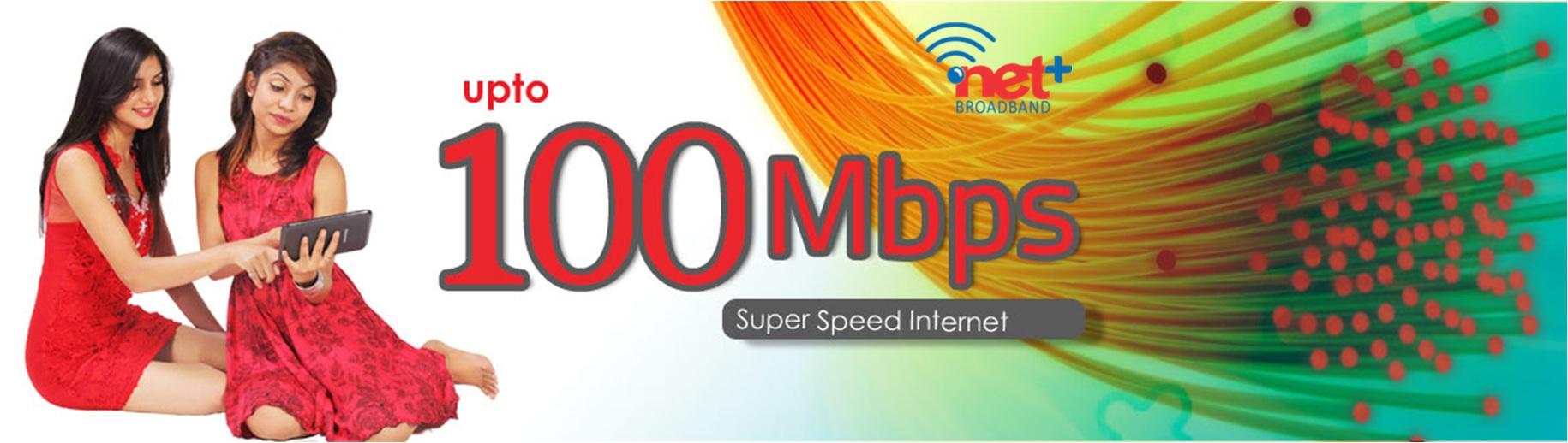 net-broadband-100mbps