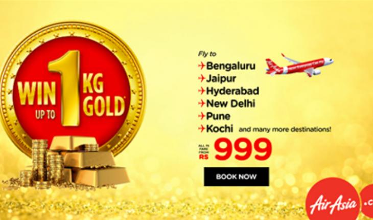 airasia-gold-coin-contest